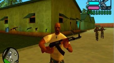 Grand Theft Auto: Vice City Stories: Сохранение/SaveGame (Мастер пошаговое 45,7% прохождение, до начала сюжетных миссий) [PSP & Emul. PC]