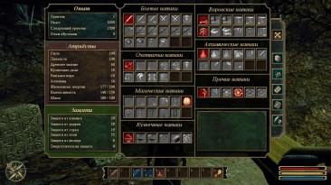 Gothic 3: Сохранение/SaveGame (Начало игры, прокачено только быстрое обучение)