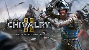 Chivalry 2 представляет карту Lionspire в новом трейлере