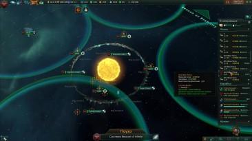 Stellaris #29 - Добиваем альянс