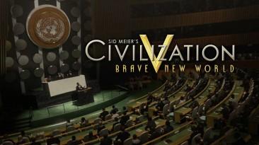 Sid Meier's Civilization 5 - Brave New World: Трейнер/Trainer (+8) [1.0.3.279: DX9-11] {MrAntiFun}