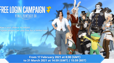Сыграй бесплатно в течении четырех дней в Final Fantasy XIV