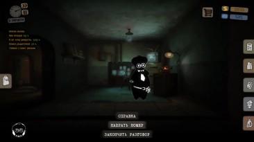 Beholder: Блаженный Сон - Незаконные сделки в игре