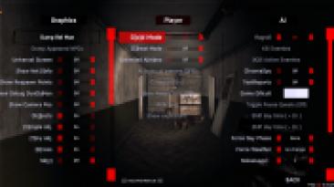 Dying Light: Меню Разработчиков / Developer and Cheat Menu [1.3.0-1.3.1]