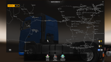 "Euro Truck Simulator 2 ""Русский перевoд карты - Mario"""