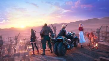 Final Fantasy 7 Remake Part 2 будет посвящена исследованию мира