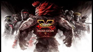 Новый патч Street Fighter 5 направлен на улучшение сетевого кода