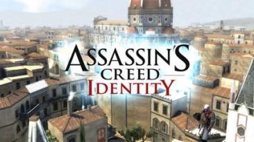 """Ролевая игра Assassin""""s Creed Identity выйдет на iOS 25 февраля"""
