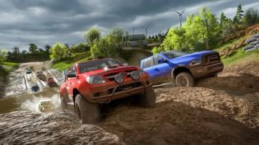 Последнее обновление Forza Horizon 4 ломает игру на Xbox Series X и S