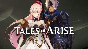 Цена на Tales of Arise подскочила в Steam на 500 рублей