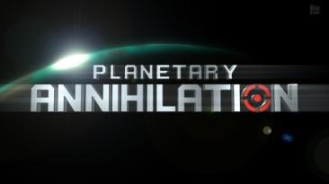 Видео к выходу Planetary Annihilation