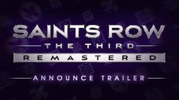 Анонсировано переиздание Saints Row: The Third