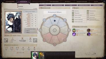 Pathfinder Wrath Of The Righteous: Сохранение/SaveGame (Поднятие уровня в одиночку) [v1.0.0S]
