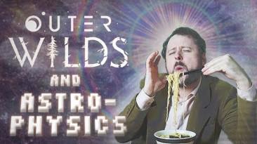 Авторы Outer Wilds рассказали, как космический квест работает с точки зрения астрофизики