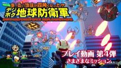 Новый геймплейный трейлер Earth Defense Force: World Brothers, рассказывающий о миссиях
