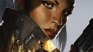 """Deus Ex: Mankind Divided """"Бонусы предзаказа"""""""