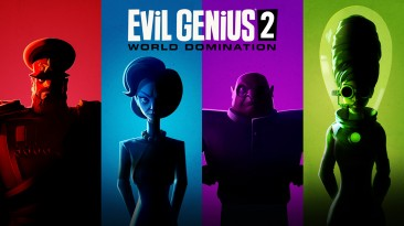 Системные требования к ПК Evil Genius 2