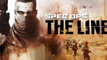 Spec Ops The Line - классический шутер в уникальной обёртке