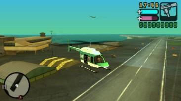 Grand Theft Auto: Vice City Stories: Сохранение/SaveGame (Unique Vehicles) [PSP]