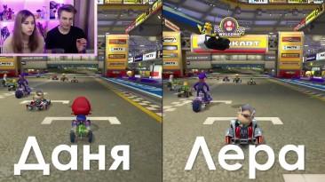 Смертельные гонки в Mario Kart 8
