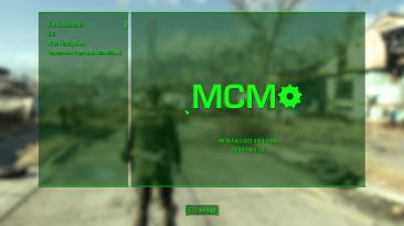 """Fallout 4 """"Меню конфигурации мода 1.39"""""""