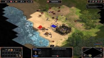 Мужчины с бластерами против пещерных людей! Age of Empires Definitive Edition [BlackSilverUFA]