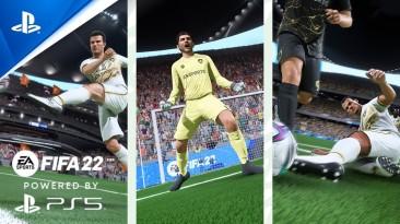 Electronic Arts поделилась подробностями версии FIFA 22 для PlayStation 5 и представила небольшой рекламный ролик