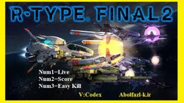 R-Type Final 2: Трейнер/Trainer (+4) [UPD: 02.05.2021/CODEX] {Abolfazl.k}