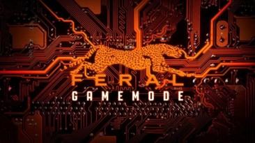 Feral Interactive выпускает инструментарий GameMode для ускорения игр под Linux