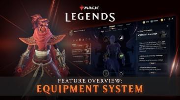 Разработчики Magic: Legends показали систему экипировки, введенную после отзывов альфа-тестеров