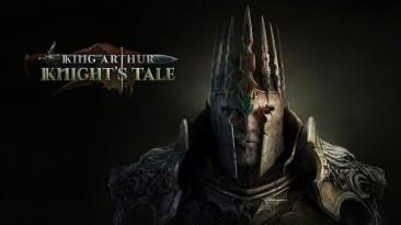 Первые 20 минут мрачного фэнтези King Arthur: Knight's Tale