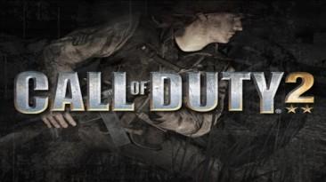 Call of Duty 2 стала доступна на Xbox One