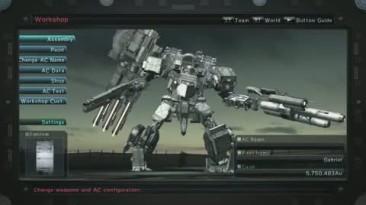 "Armored Core 5 ""Трейлер кастомизации"""