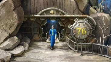 Fallout 76: Вести из убежища - главные новости февраля