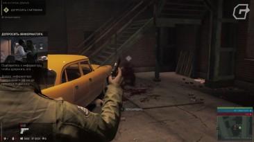 Баги, глюки, лаги в Mafia 3 (Mafia 3 bugs)