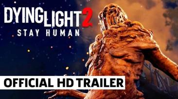 Новый стилизованный трейлер Dying Light 2: Stay Human