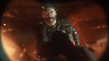 Баги и пасхалки CoD: Modern Warfare Remastered [VANDELEY]