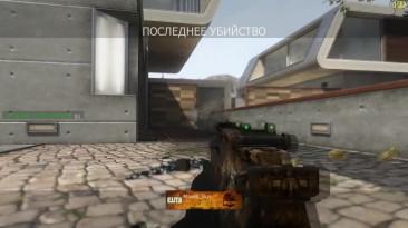 Call of Duty: Black Ops 2 Нарезка последних убийств