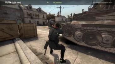 Day of Infamy - самая сложная игра про войну