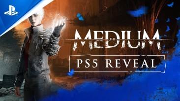 Психологический ужастик The Medium выйдет на PlayStation 5