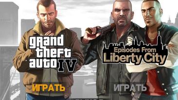 Завтра GTA 4 вернётся в Steam, но купить её можно будет не сразу