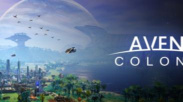 Новый трейлер и подробности стратегии Aven Colony