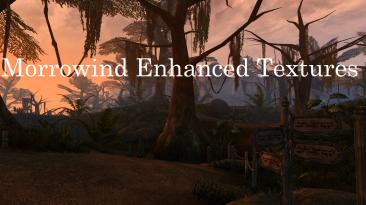 "Elder Scrolls 3: Morrowind ""Morrowind enhanced textures - улучшение текстур при помощи нейросети v2.1"""