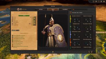"Total War Saga: Troy ""Разблокировка навыков"""