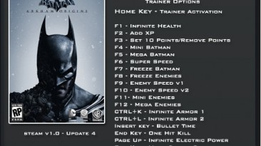 Batman ~ Arkham Origins: Трейнер/Trainer (+20) [1.8 ~ Update 8] {LinGon}
