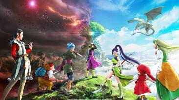Digital Foundry провели анализ Dragon Quest XI S на Nintendo Switch