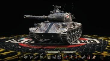"World of Tanks ""Ангар минималистик - Фирменный PG"""