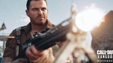 В сеть слили геймплей мультиплеерной бета-версии Call of Duty Vanguard