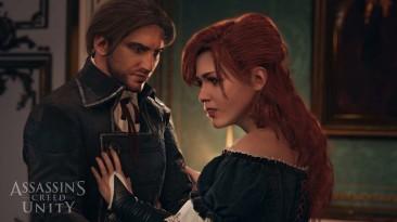 Ubisoft вернёт деньги некоторым покупателям Assassin's Creed Unity