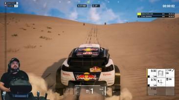 Новый Dakar 18! Первый взгляд